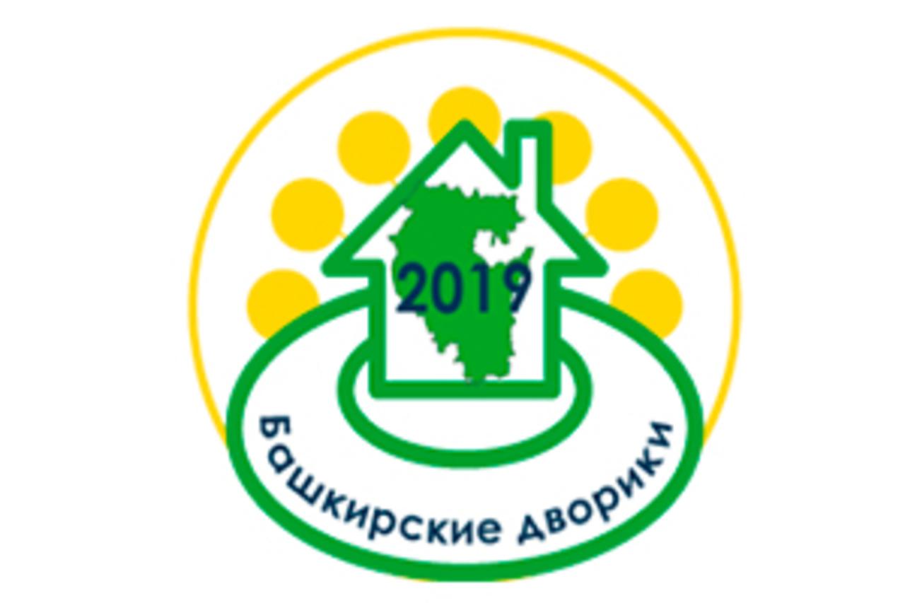 Дворики-2019